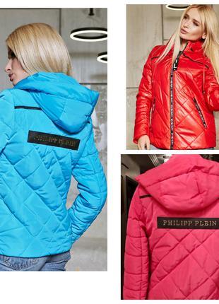 Куртка демисезонная женская под philipp plein