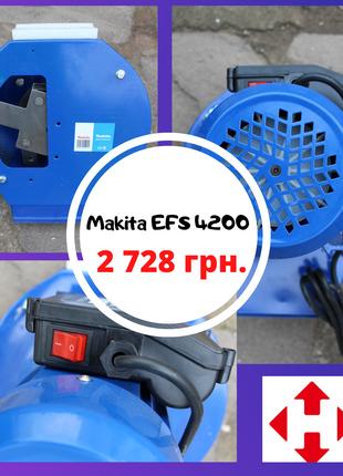 Зернодробилка-корморезка Makita EFS 4200. Лучшее!!!