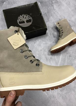 😍timberland grey beige😍женские зимние сапоги/ботинки тимберлен...