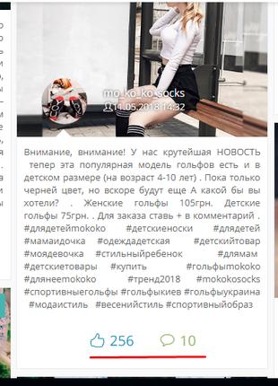SMM/ Администратор Инстаграм