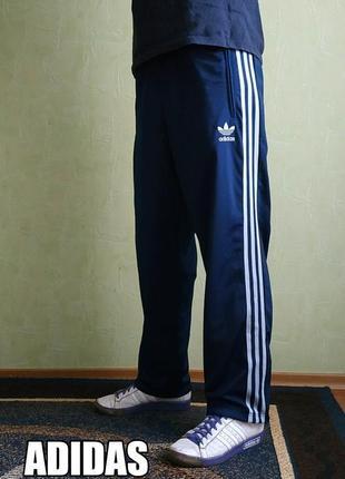 Бомбезные спортивные штаны adidas originals