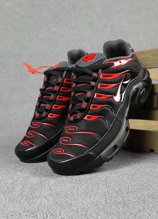 Nike air max tn plus