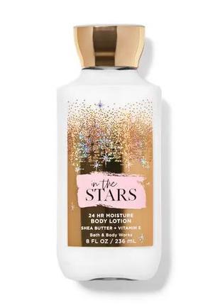 Лосьон для тела парфюмированный In the Stars bath and body works