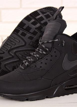 Кроссовки Nike Air Max 90 Sneakerboot Зимние