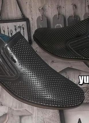 Кожаные туфли перфорированные рр. 42