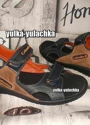 Кожаные мужские сандалии сolumbia