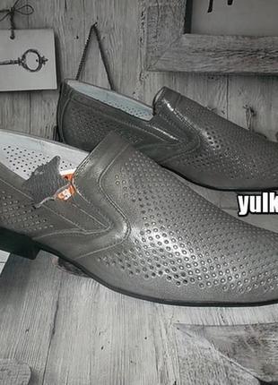 Мужские кожаные туфли с перфорацией