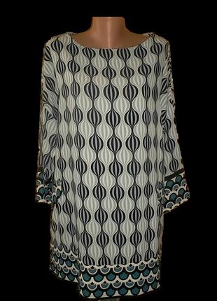 Платье туника пог 67 см.