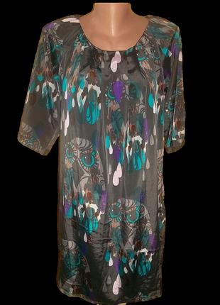 Платье туника совушки рр. м