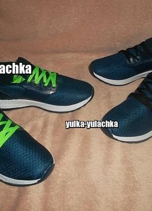 Ультралегкие кроссовки + два цвета шнурков