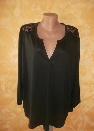Реглан футболка блуза пог 72 см.