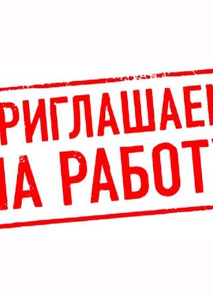 Требуются разнорабочие на дорожные работы,  Польша