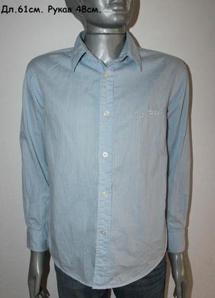 Красивая рубашечка нежно-голубого цвета