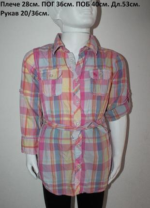 Рубашка-туничка от h&m
