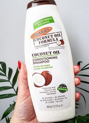 Кондиционирующий шампунь для волос с кокосовым маслом и витами...
