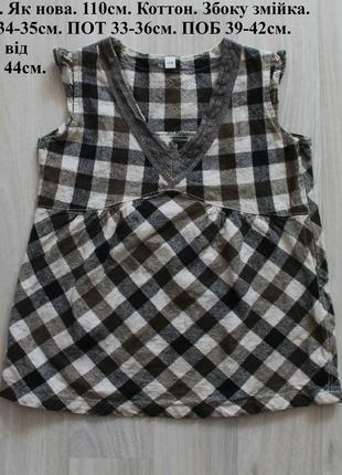 Блузочка в клетку блуза девочке