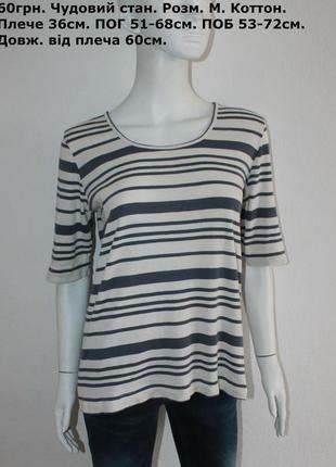 Футболка женские футболки футболка у смужку