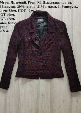 Піджак пиджак женские пиджаки