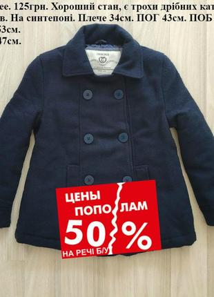 -50% на б/у курточка девочке короткое пальтишко тёплый жакет д...