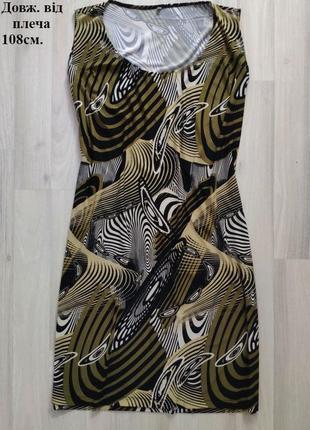 Женское платье миди 58 размер плаття 58 розмір