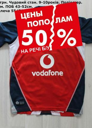 -50% на б/у спортивная футболка мальчику