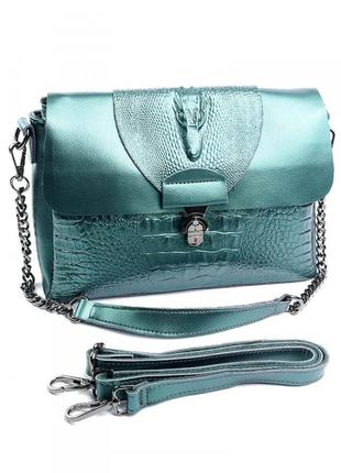 Женская кожаная сумка изумрудного цвета