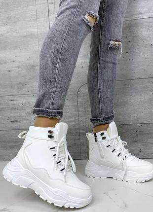 Белые зимние кроссовки ботинки на масивной толстой подошве