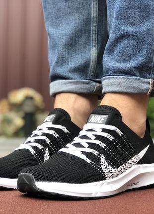 Мужские кроссовки nike zoom {черно/белые} #найк#nike
