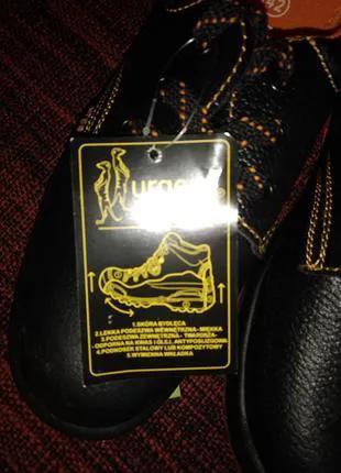 Сварочне взуття фірми Urgent, 42 розмір.