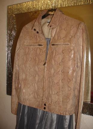 Куртка женская кожа натуральная размер 46/12 змеиный принт