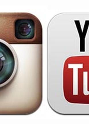 Продвижение профилей социальных сетей!