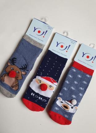 Теплые махровые новогодние носки yo!