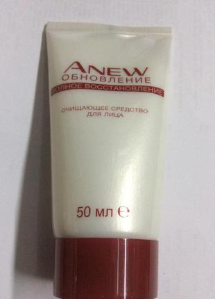 Очищающее средство для лица (Обновление) Anew35+ (50 мл) Avon