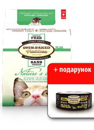 Сухой корм для стерелизованых кошек беззерновой Oven-baked Nat...