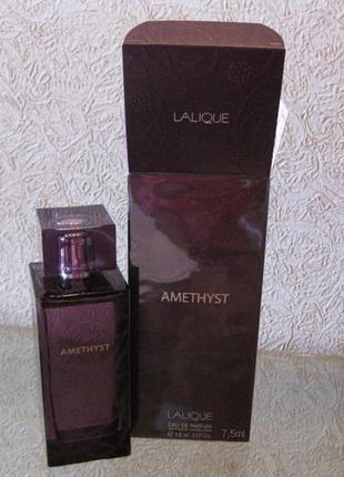 Lalique Amethyst_Оригинал EDP_7 мл затест парф.вода_Распив