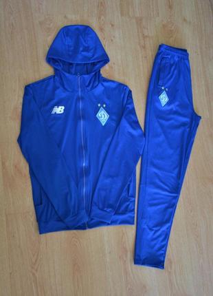 Спортивный костюм New Balance с символикой Динамо