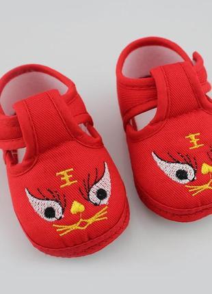 4 первая обувь малыша, пинетки
