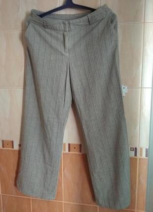 Очень удобные брюки principles