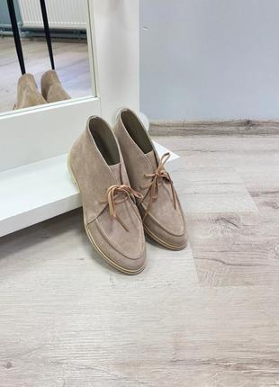 Ботинки замш кожа