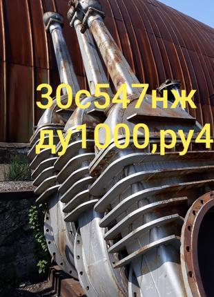Задвижка чугунная 30с547нж ду1000, 30с947нж