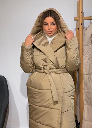 Куртка одеяло с капюшоном