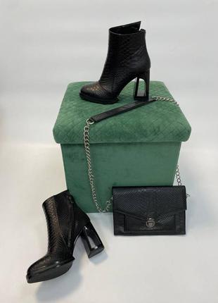 Ботинки на удобном каблуке + сумка