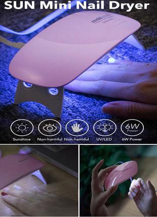 Лампа ультрафіолетова sun mini uvled nail lamp (сушка для ногтей)
