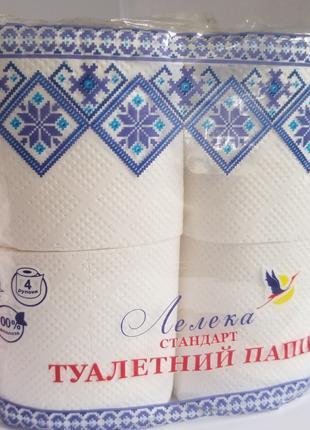 Туалетний папір та паперові рушники