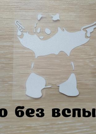 Наклейка на авто Панда Белая светоотражающая Тюнинг авто
