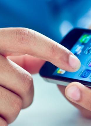 Підсилення мобільного зв'язку та 3G 4G LTE інтернету, GSM