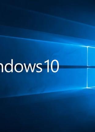 Установка Windows, ремонт компьютеров, ноутбуков