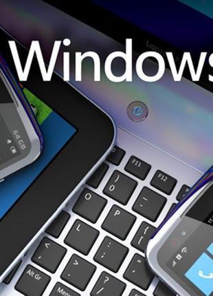 Установка Windows, Ремонт Компьютеров, Чистка от пыли, Выезд ...