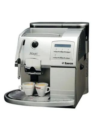 Кофемашина Magic Digital (новий корпус)(редизайн)