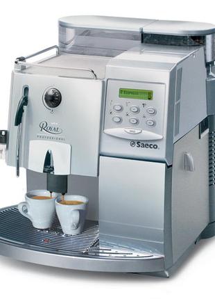 Кофемашина Royal Cappuccino Menu Redesign
